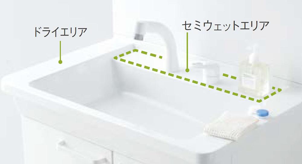洗面台部分には2つのエリア